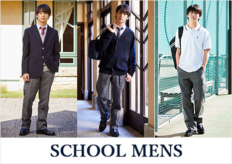 EASTBOY SCHOOL MENS