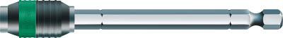 WERA 889/4R ラピッドアダプタービットホルダー