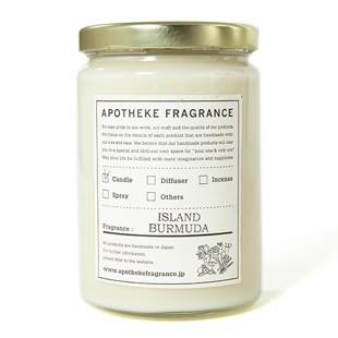 [アポテーケフレグランス]GLASS JAR CANDLE ISLAND BURMUDA