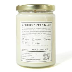 [アポテーケフレグランス]GLASS JAR CANDLE APPLE CINNAMON