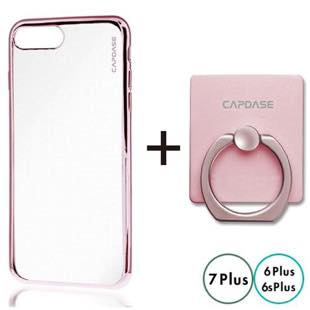 CAPDASE Soft Jacket Verge Clear for iPhone 7 Plus
