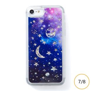 [アイカバー]icover Sparkle case Space for iPhone 8/7