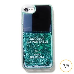 [アイフォリア]Nail Polish Turquoise for iPhone 8/7