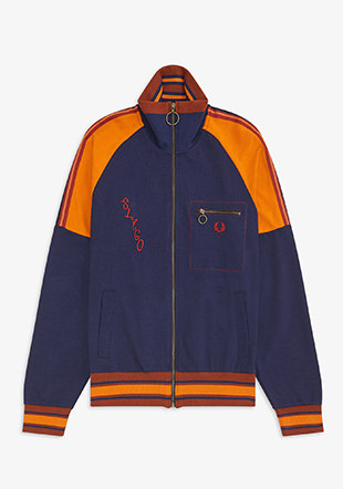 Nicholas Daley Taped Track Jacket