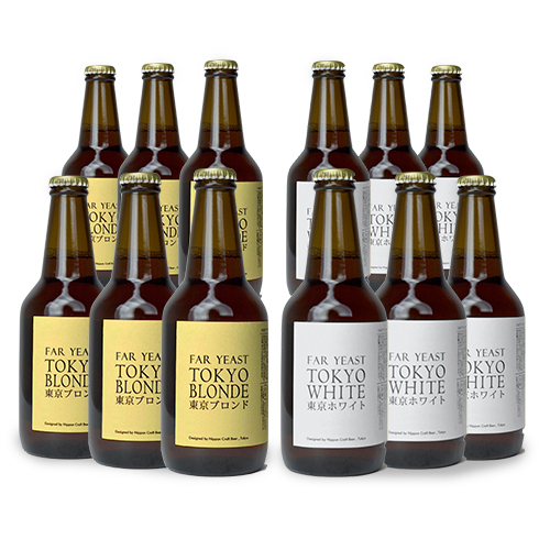 【Far Yeast Brewing】Far Yeast 東京ブロンド&東京ホワイト 12本セット
