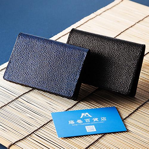 【COTOCUL】黒桟革カードケース