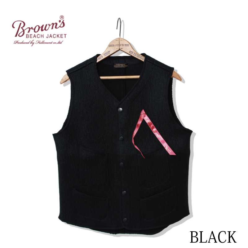 BROWN'S BEACH V-NECK VEST