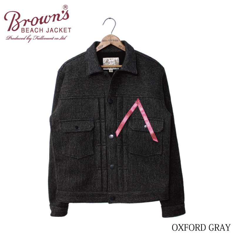 BROWN'S BEACH 2nd TYPE JACKET【再入荷】