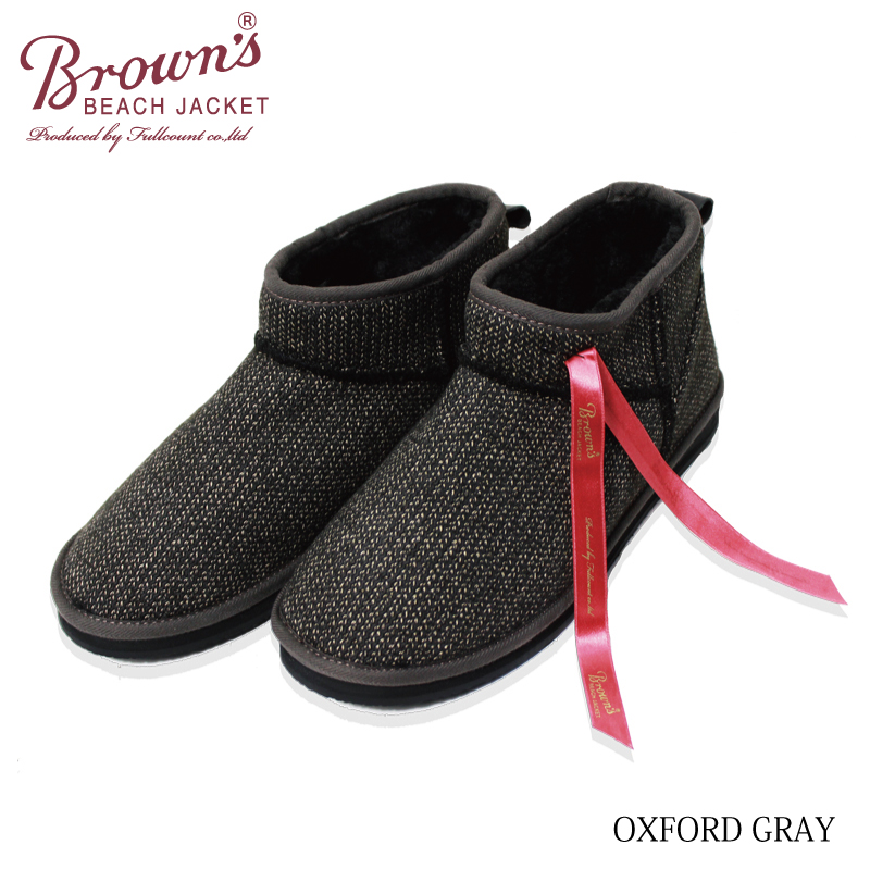 BROWN'S BEACH BOA BOOTS