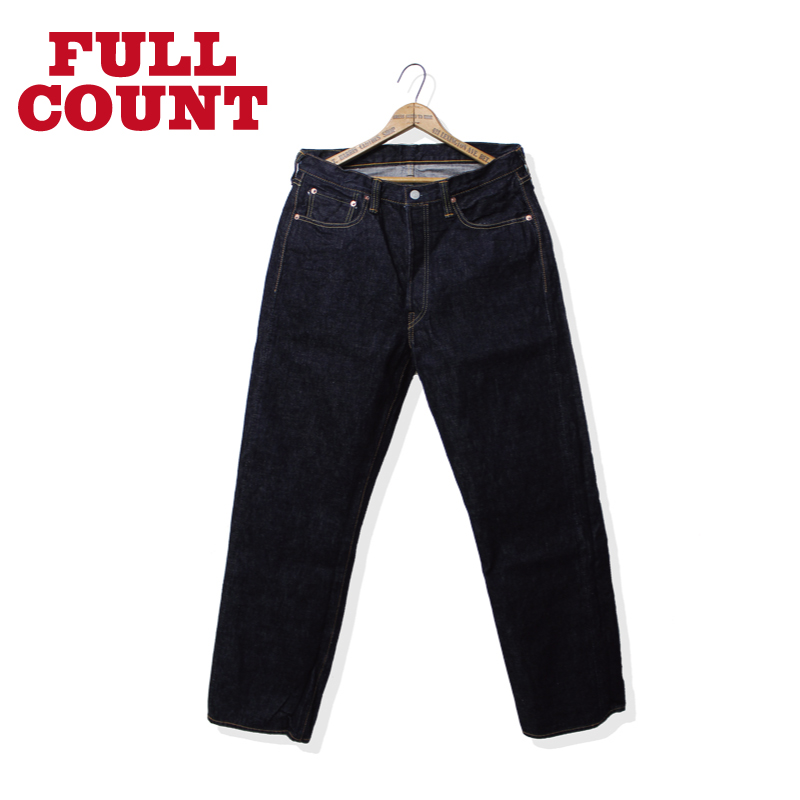 Wide Denim Heavy Oz【予約ページ】
