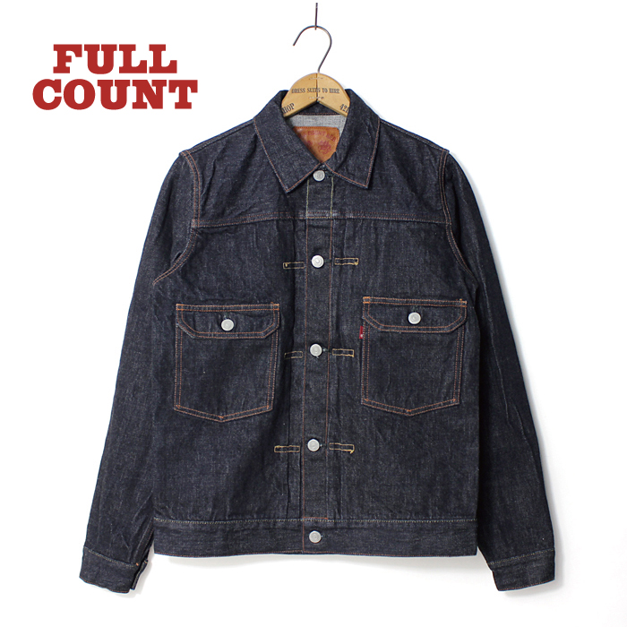 DOUBLE FLAP POCKET HEAVY OZ(2nd TIGHT FIT)(再入荷)