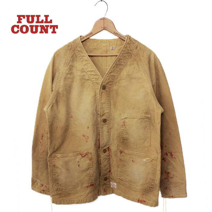 COLLARLESS BROWN DUCK COVERALL