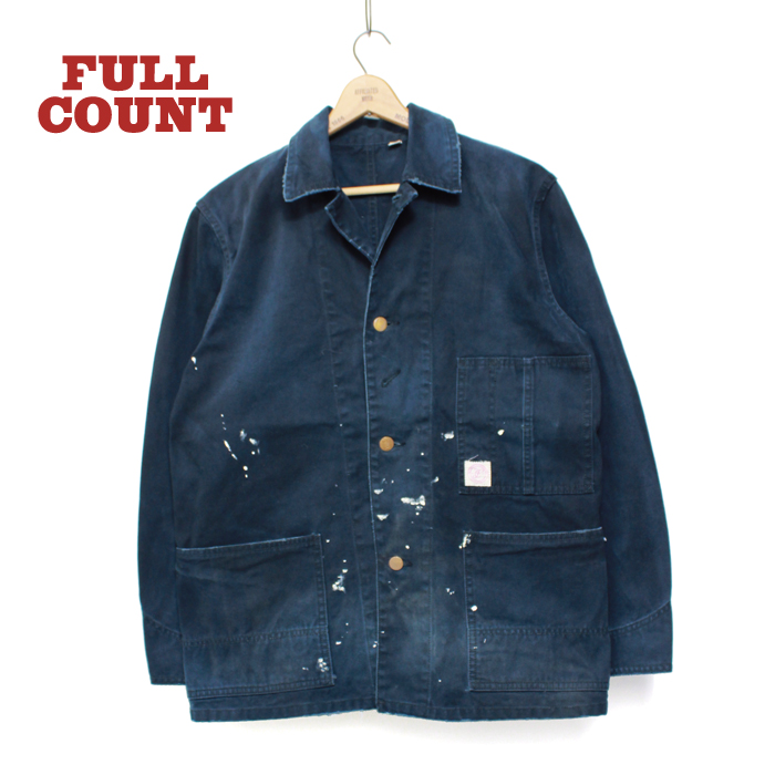 VINTAGE OX COVERALL HW