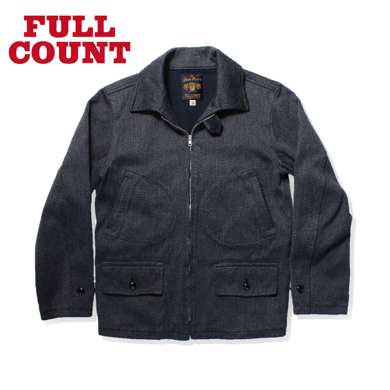 Bedford Cloth Hunting Jacket (D.C.L.S)