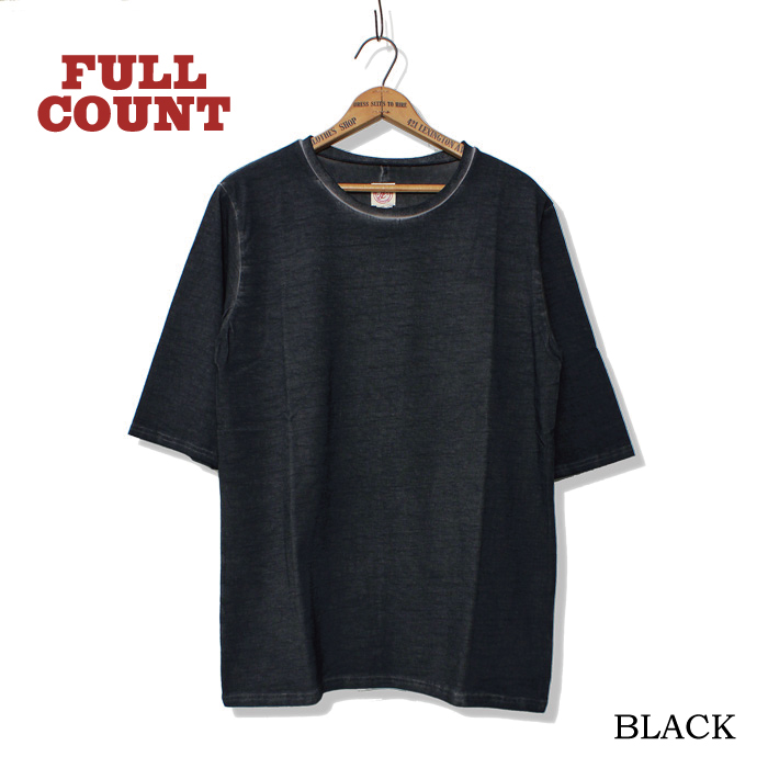 CHARCOAL TEE FADE TO BLACK