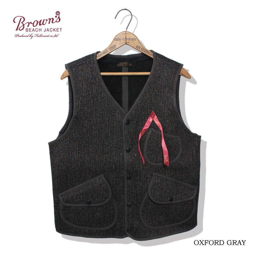 BROWN'S BEACH GREYLOCK VEST
