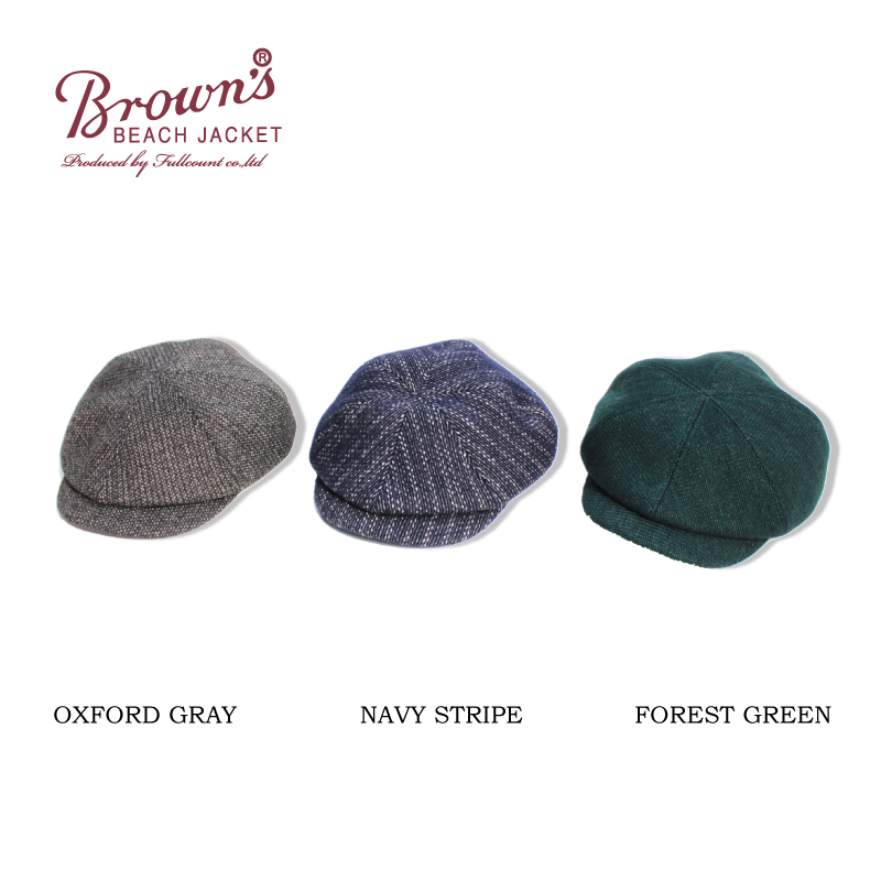 BROWN'S BEACH CASQUET HUNTING MADE BY THE H.W DOG&CO