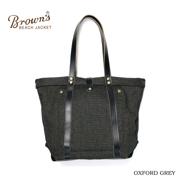 BROWN'S BEACH TOTE BAG
