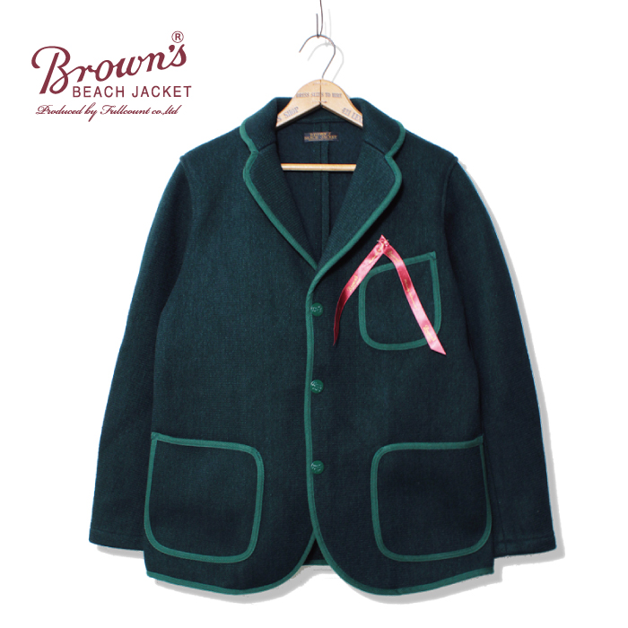 BROWN'S BEACH TAILORED JACKET