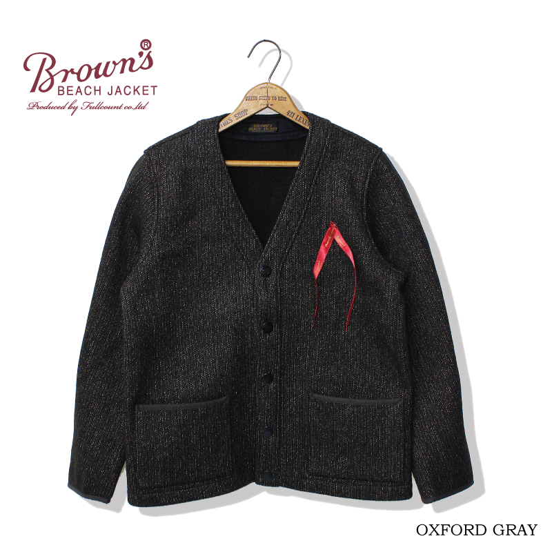 BROWN'S BEACH CARDIGAN【再入荷】