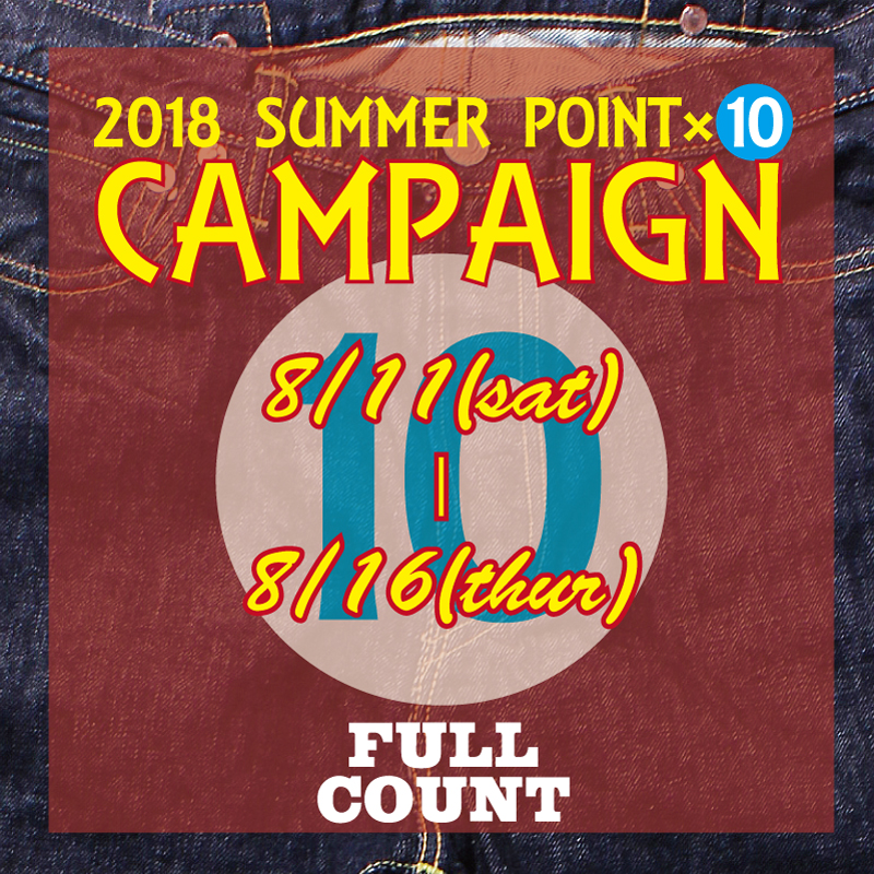 POINTx10 SUMMER CAMPAIGN