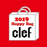 [クレ]HAPPY BAG 2019