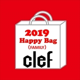 [クレ]HAPPY BAG 2019(FAMILY)