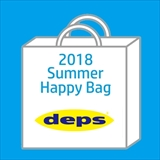 [デプス]SUMMER HAPPY BAG 2018