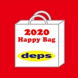[デプス]HAPPY BAG 2020
