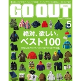 GO OUT vol.103