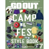GO OUT vol.105