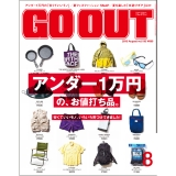 GO OUT vol.106