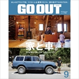 GO OUT vol.107