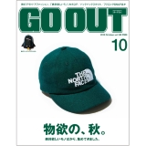 GO OUT vol.108