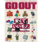 GO OUT vol.118