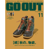 GO OUT vol.121