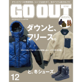 GO OUT vol.122