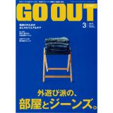 GO OUT vol.41