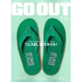 GO OUT vol.45