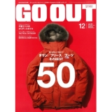 GO OUT vol.50