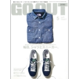 GO OUT vol.55