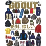 GO OUT vol.61