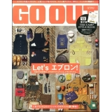 GO OUT vol.63