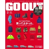 GO OUT vol.64