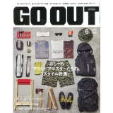 GO OUT vol.68