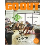 GO OUT vol.70