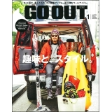 GO OUT vol.75