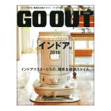 GO OUT vol.77