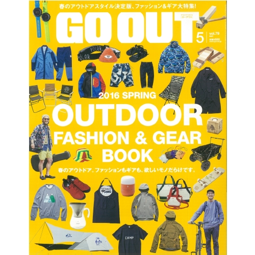 GO OUT vol.79
