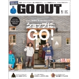GO OUT vol.87